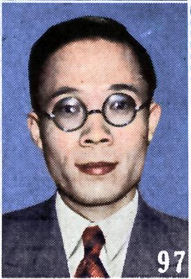 Gao_Zongwu%20(colorized)