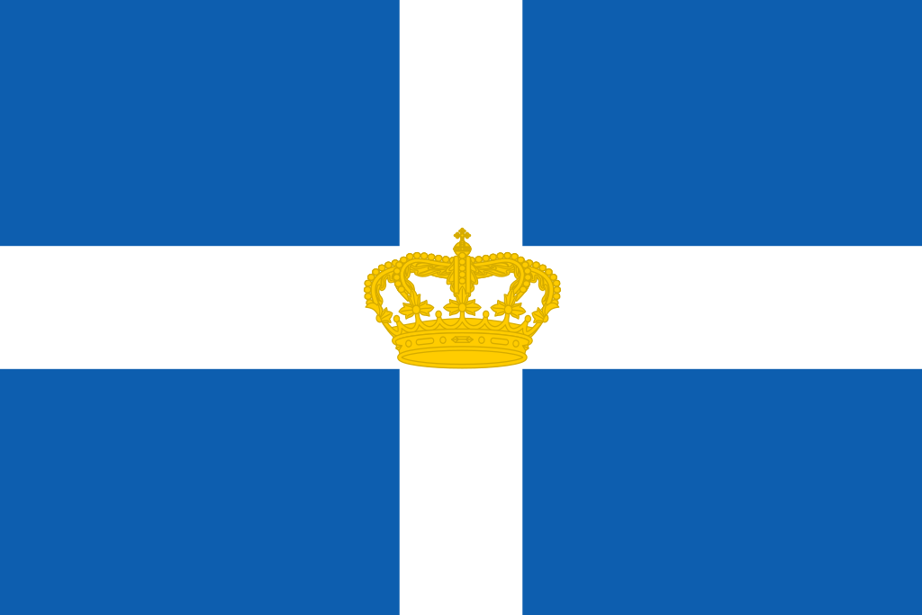 1024px-State_Flag_of_Greece_(1863-1924_and_1935-1973).svg