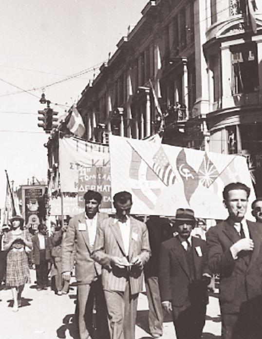 apeleftherosi_1944-5